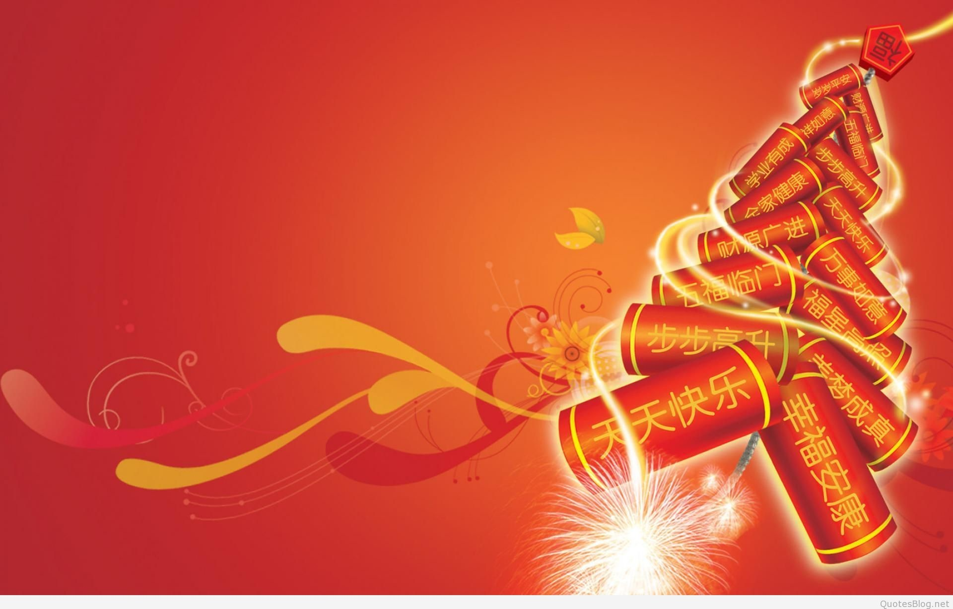 6975238-chinese-new-year-wallpaper ·  Holidays_New_Year_wallpapers_Champagne_in_the_New_Year_019085_