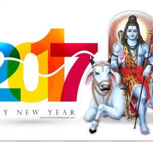 New Year 2017 Wallpaper HD
