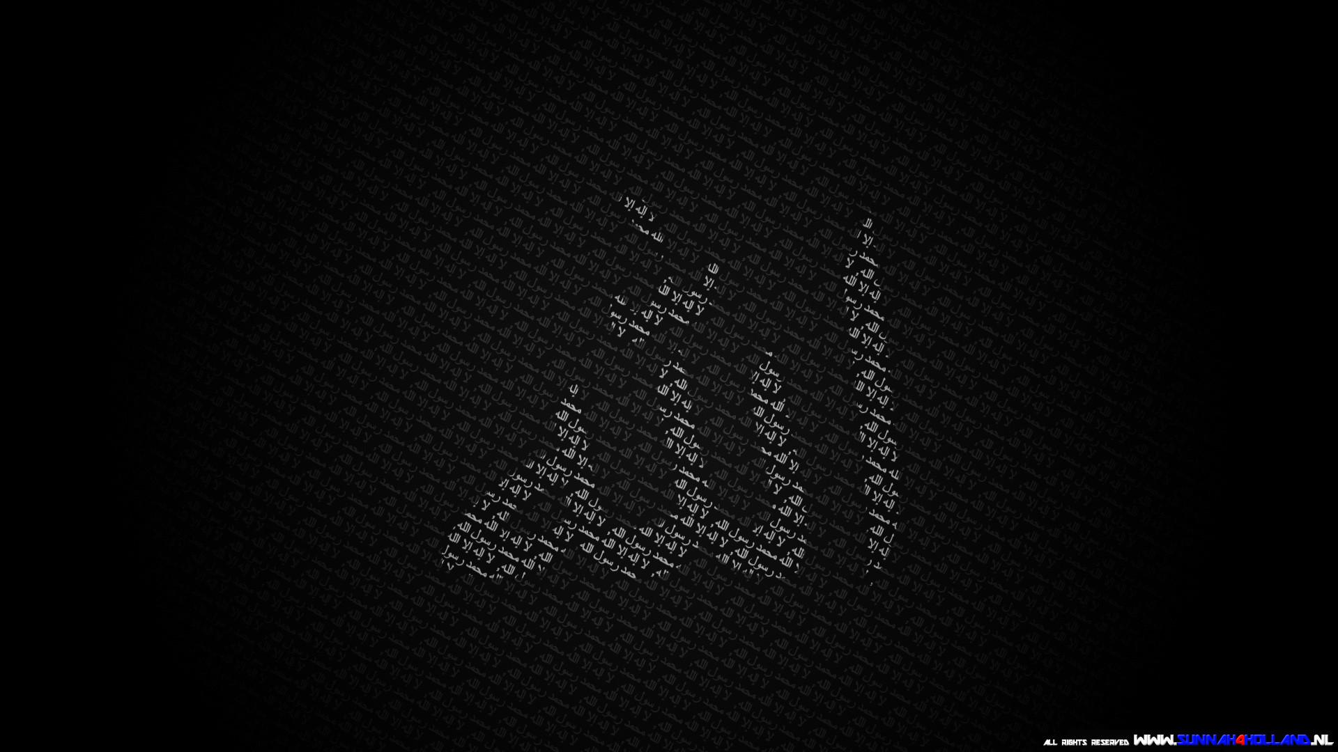 Allah Black Wallpaper HD Widescreen