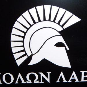 Spartan Helmet Wallpaper HD