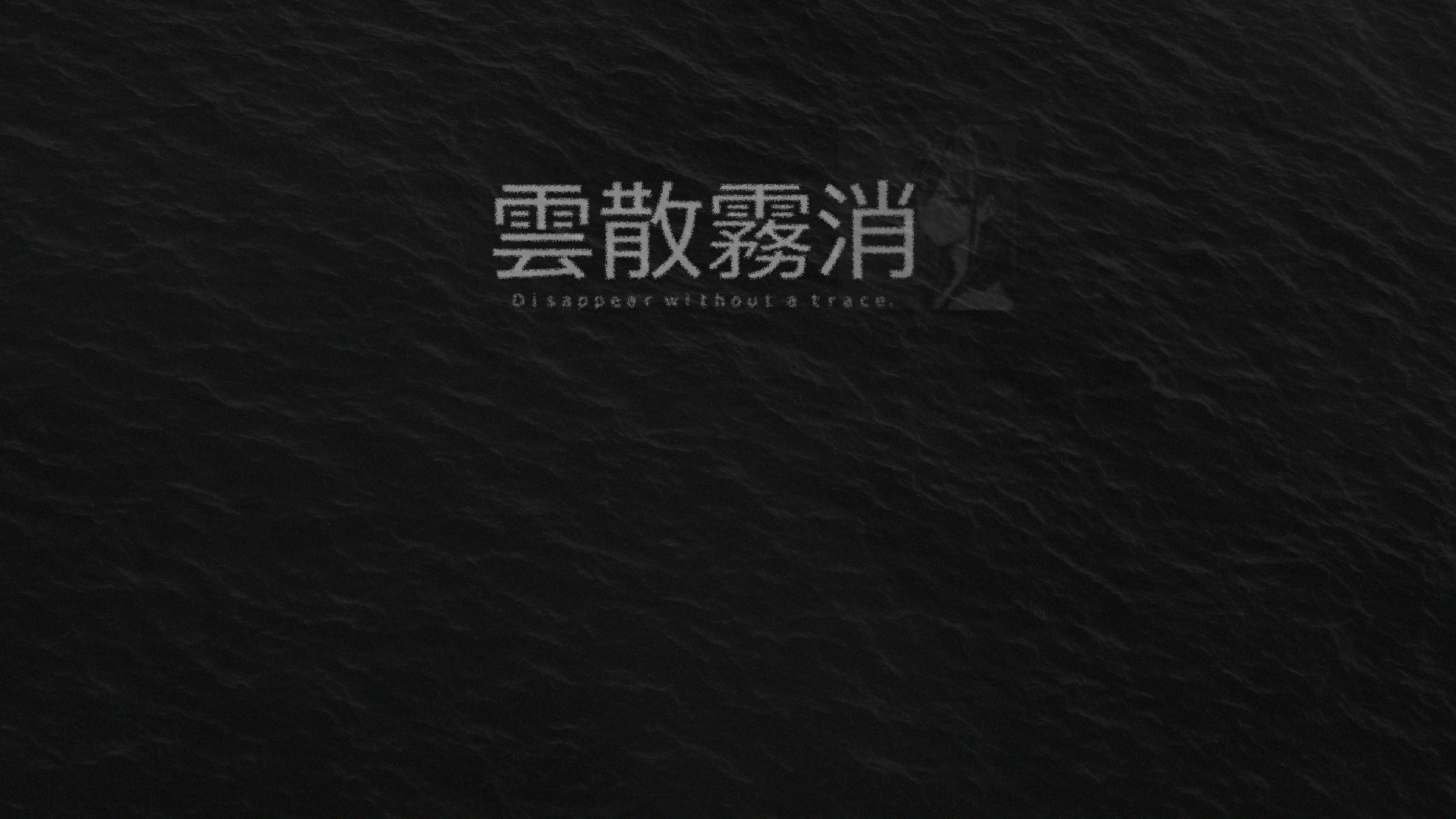 depressed Japanese Qoute Wallpaper by Xcriptical depressed Japanese Qoute  Wallpaper by Xcriptical