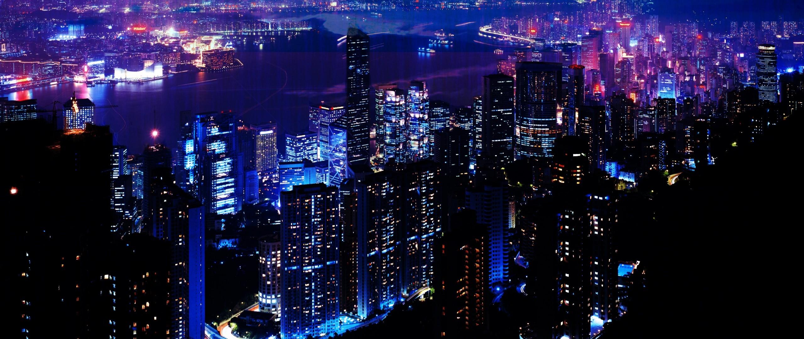 Wallpaper night, city, sky, skyscrapers