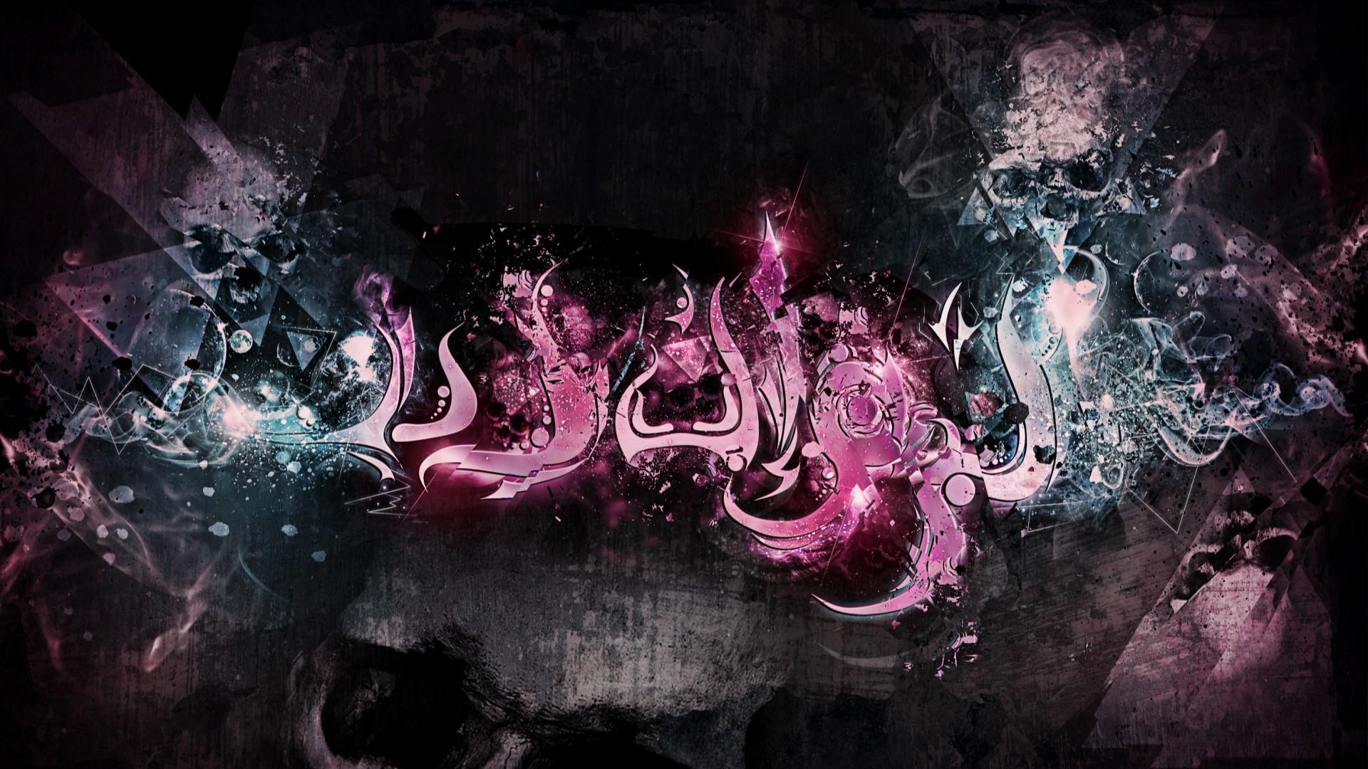 wallpaper.wiki-Arabic-Bosslogic-Wallpaper-PIC-WPC001818