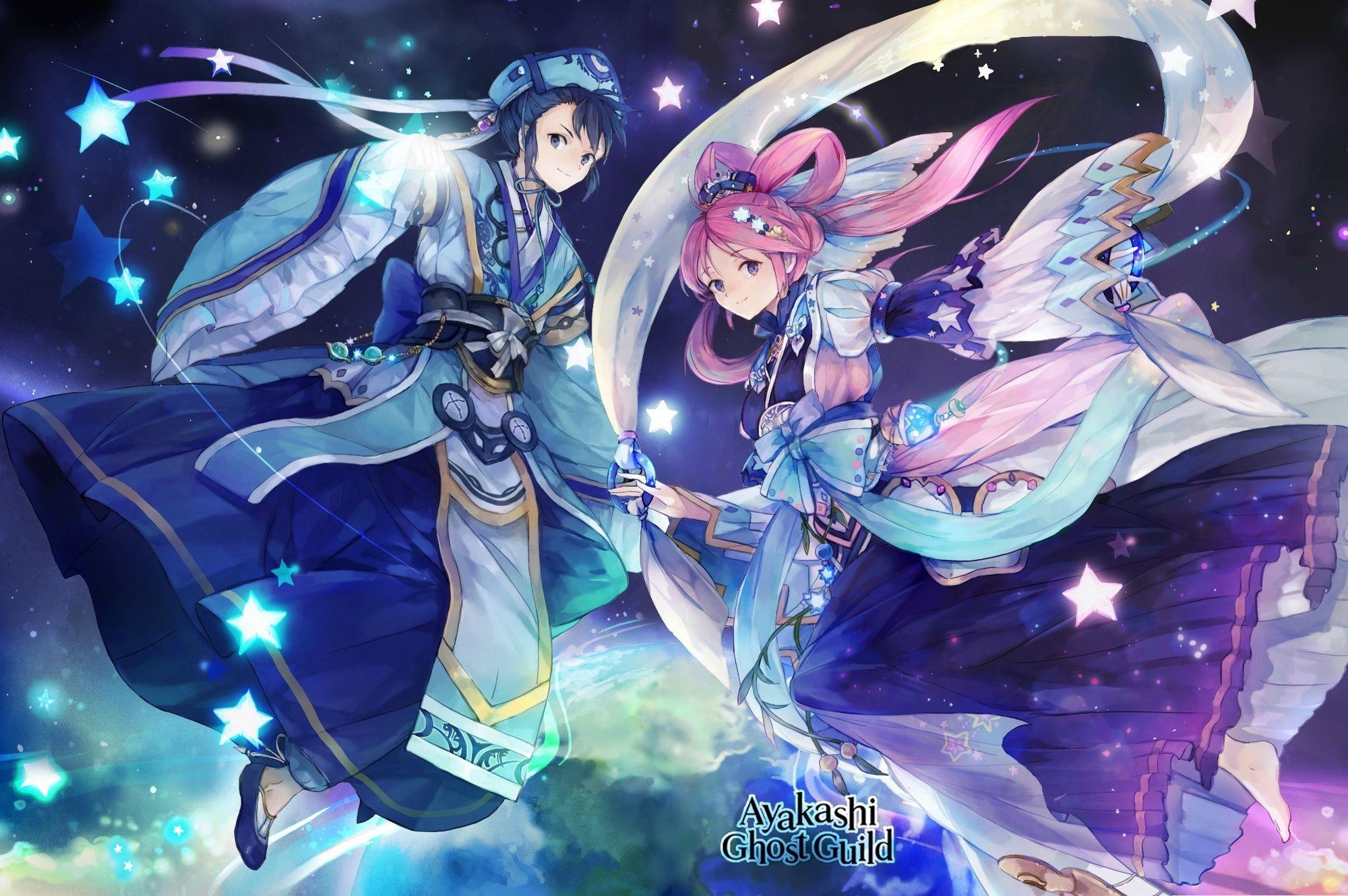 Image – Orihime Hikoboshi Yggdrasil PC Wallpaper.jpeg | Ayakashi: Ghost  Guild (Onmyouroku) Wiki | FANDOM powered by Wikia
