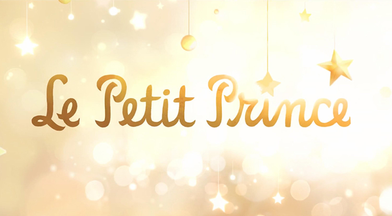 Le Petit Prince The Little Prince Images