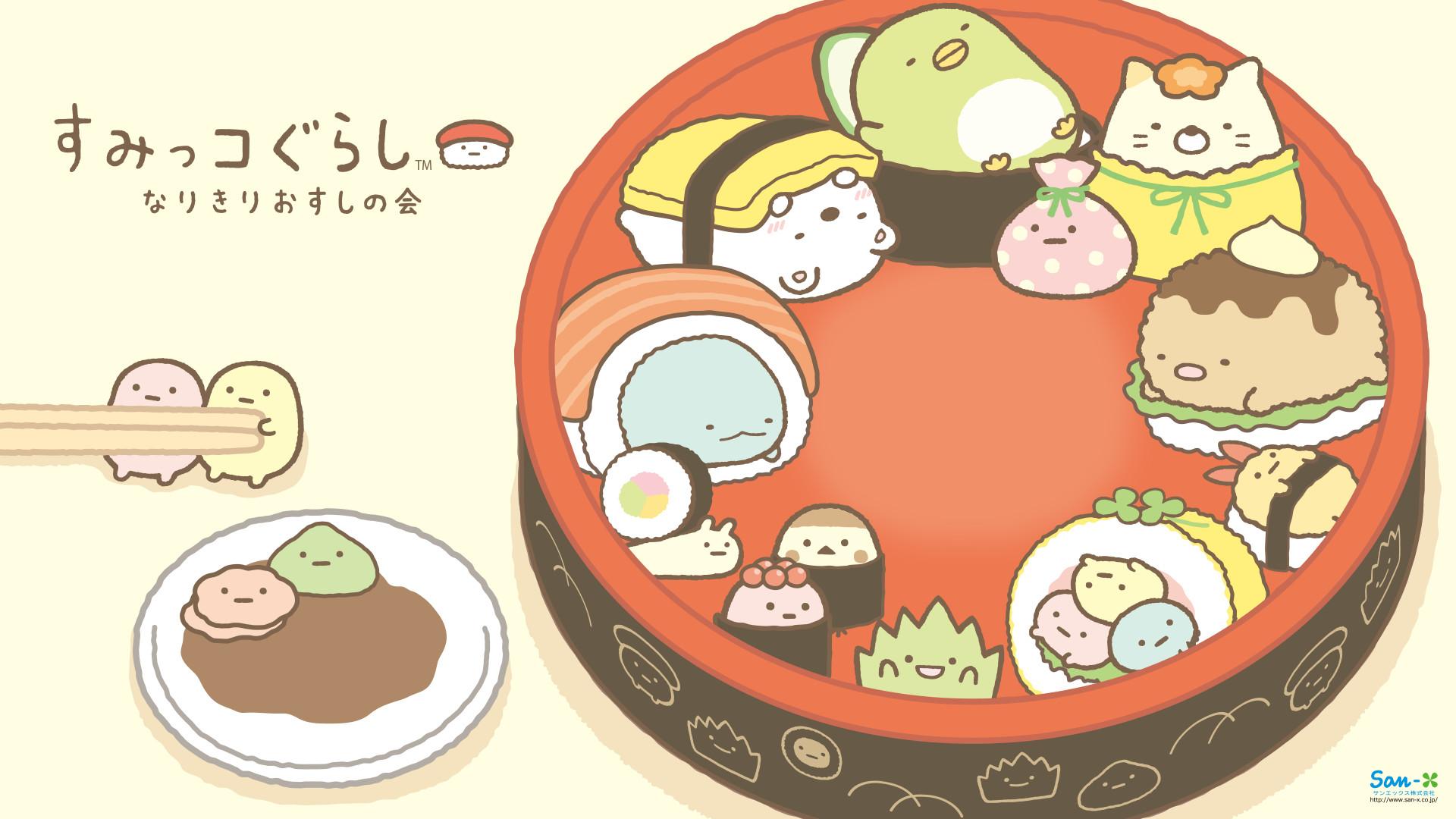 10_1080_1920.png (1920×1080)   kawaii character   Pinterest   Kawaii, Kawaii  art and Illustrators