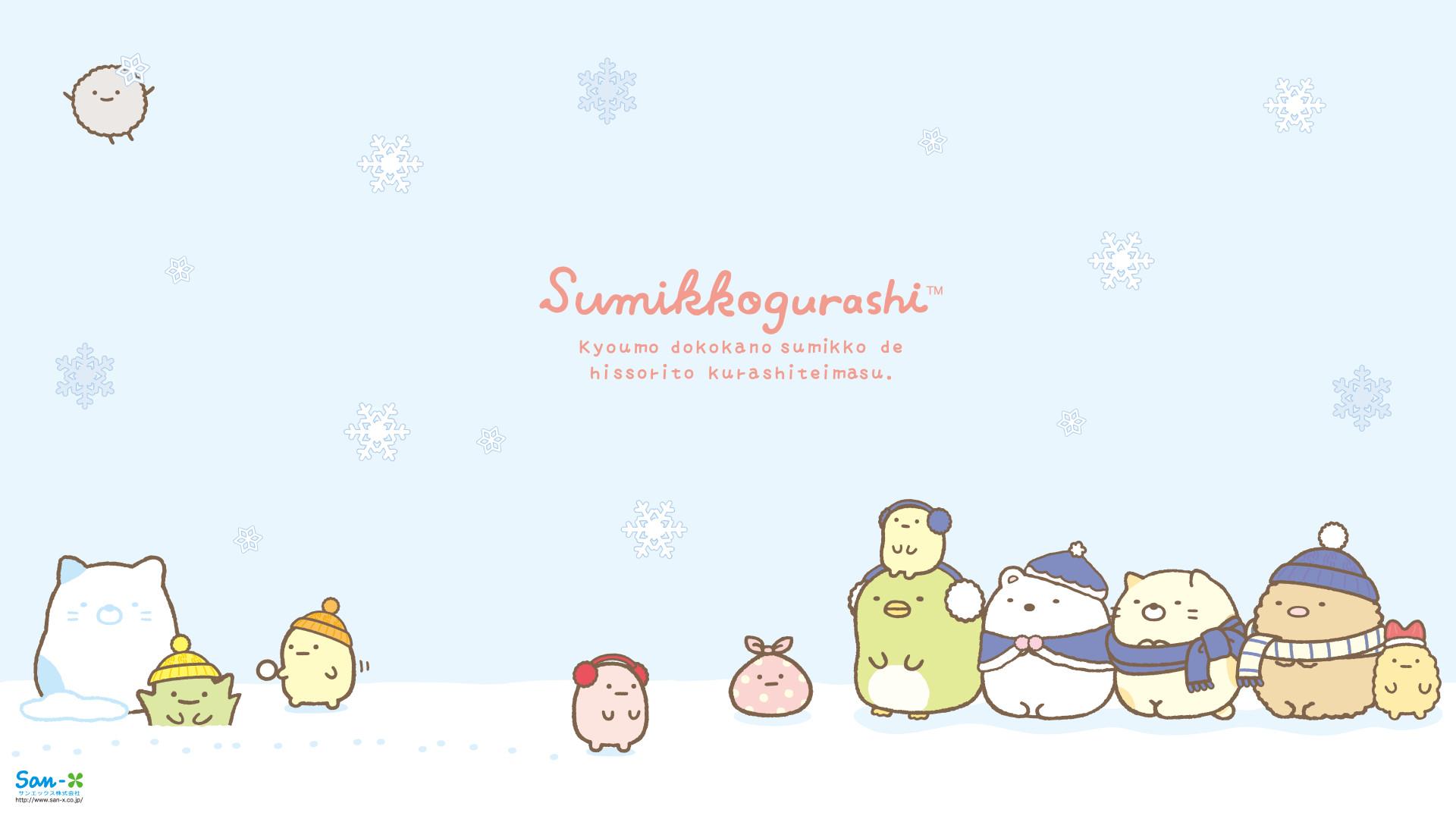 New Sumikkogurashi Christmas Wallpaper