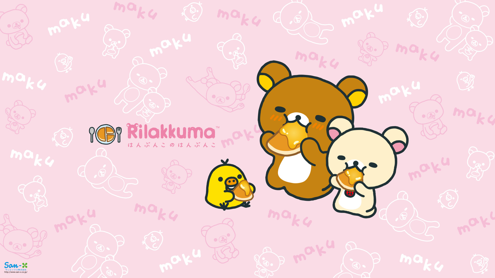 80_1080_1920.png 1,920×1,080 pixels   BG/Wallpaper/Pattern   Pinterest    Rilakkuma, Rilakkuma wallpaper and Sanrio