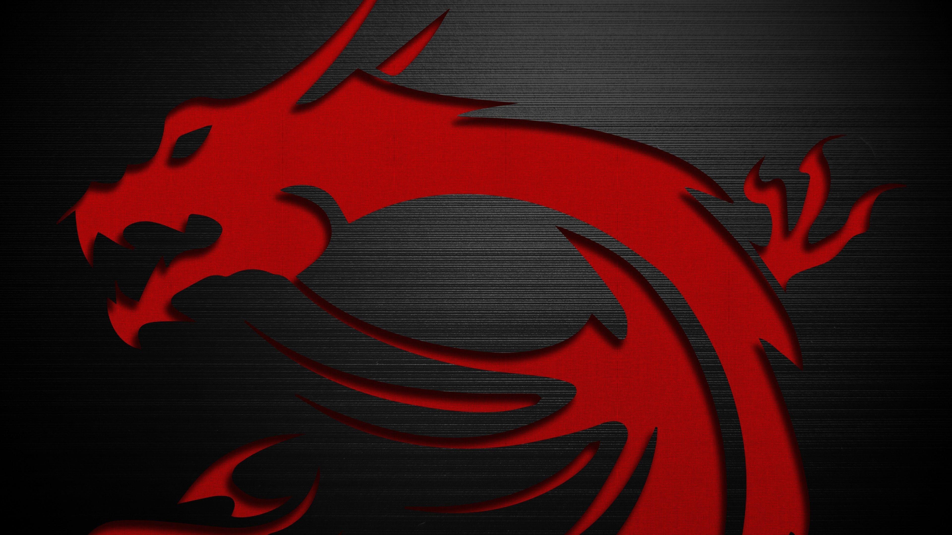 … wallpaper – Msi Dragon Logo Pc Gaming. Download