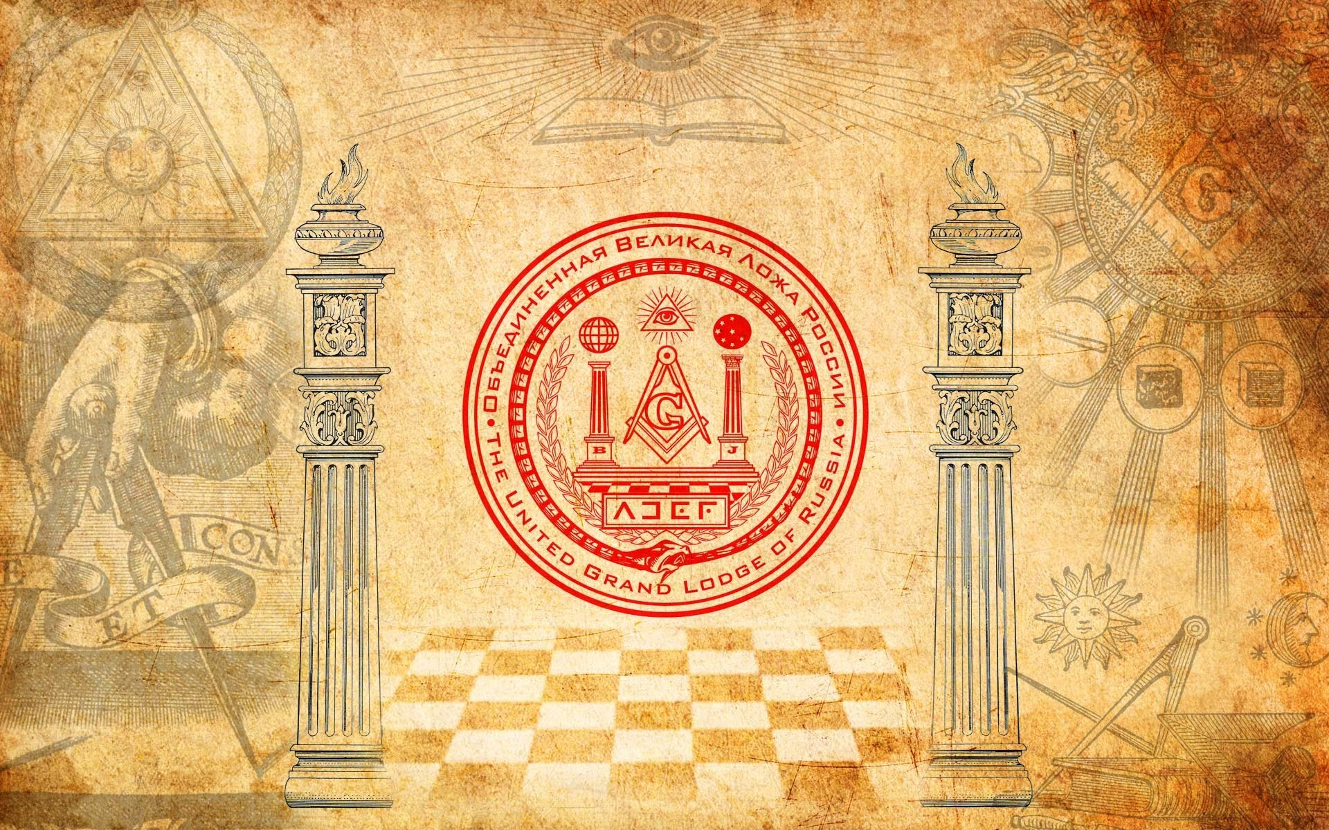 Masonic Knights Templar Wallpaper Wallpapersafari