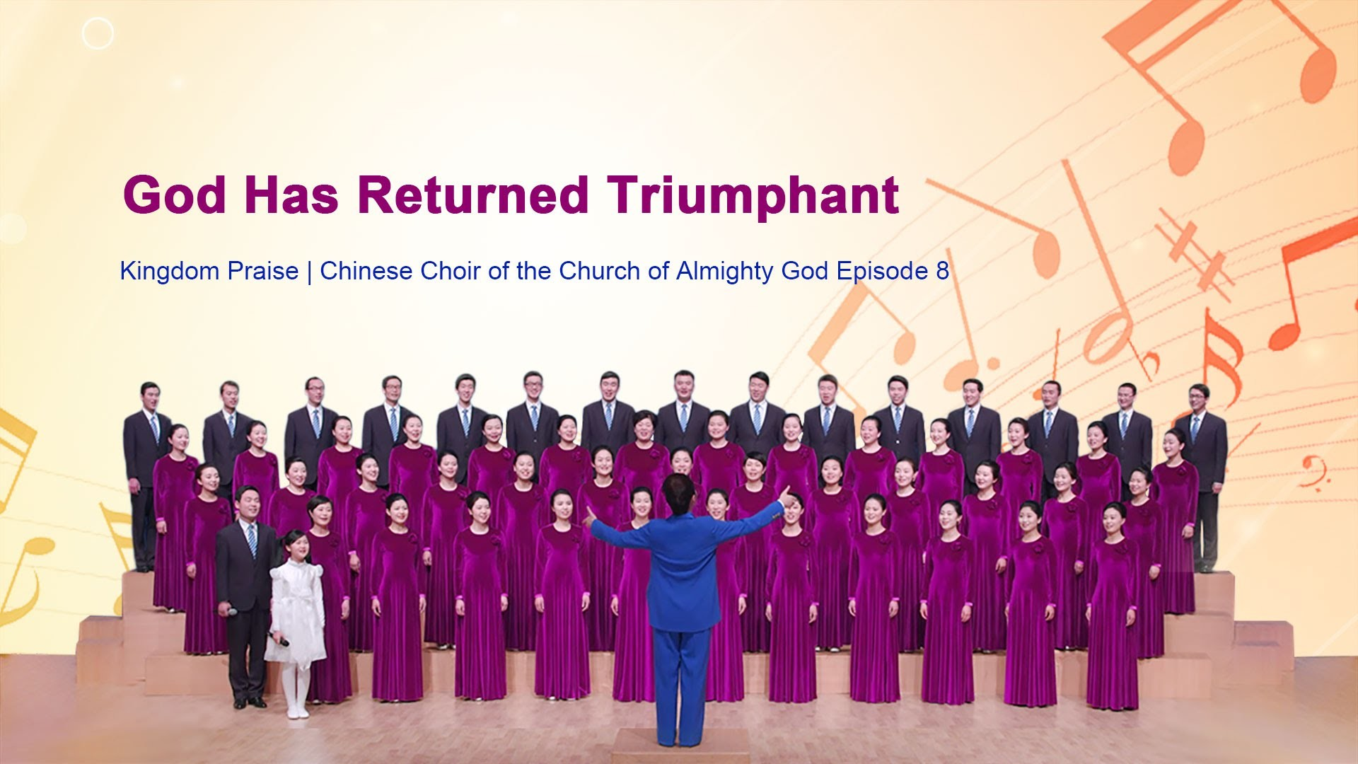 God's Love | Praise and Worship Chinese Choir 8th Performance | The Church  of Almighty God