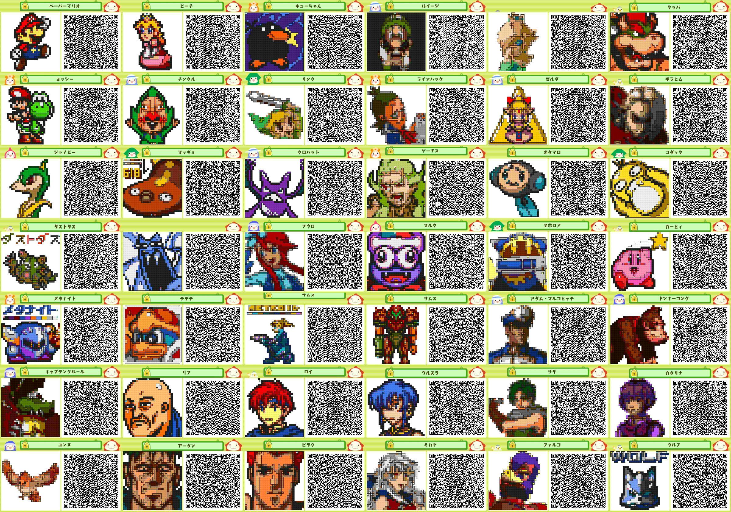 Best Nintendo 3Ds Eshop Qr HD Photo Galeries | Best WallPaper