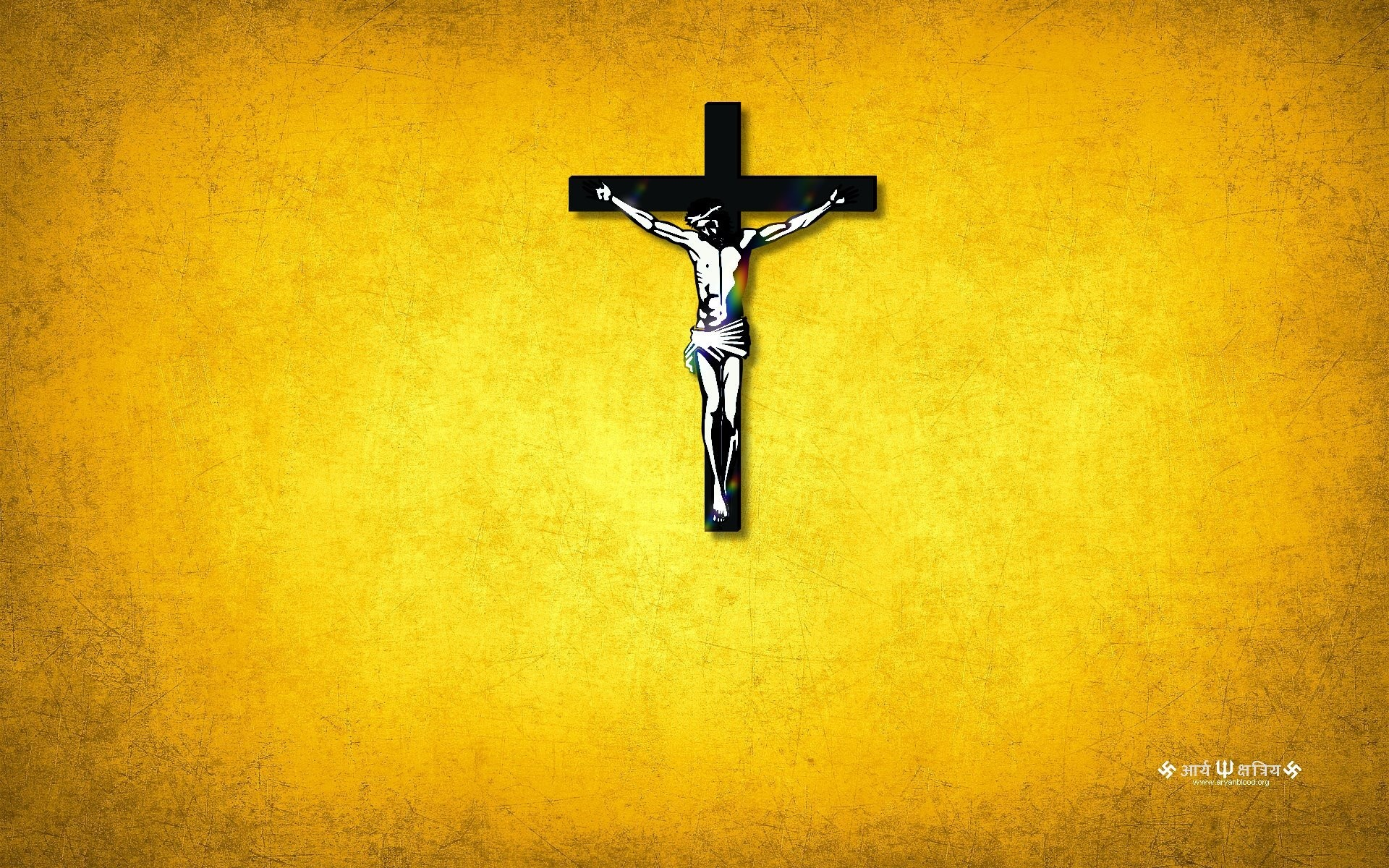 … Jesus on the cross