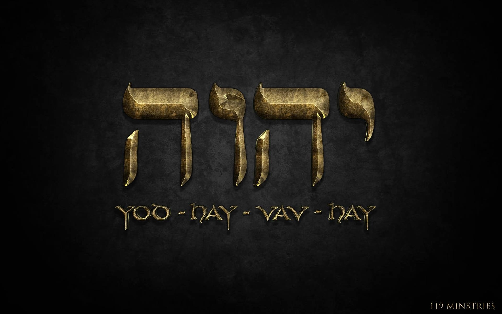 Displaying 20> Images For – Adonai In Hebrew.