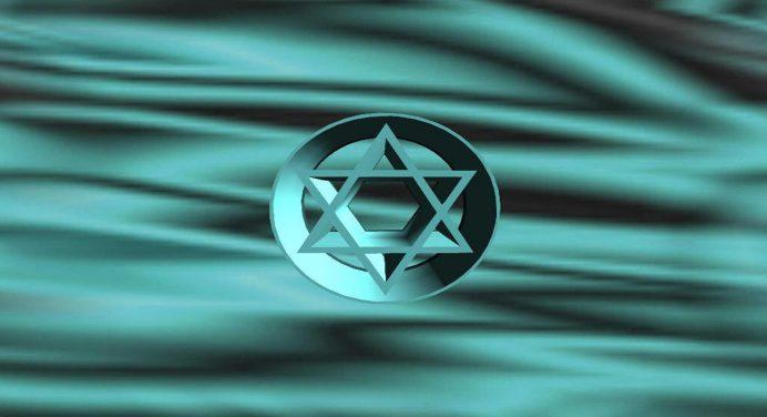 26+ Jewish Wallpaper Iphone Wallpapers
