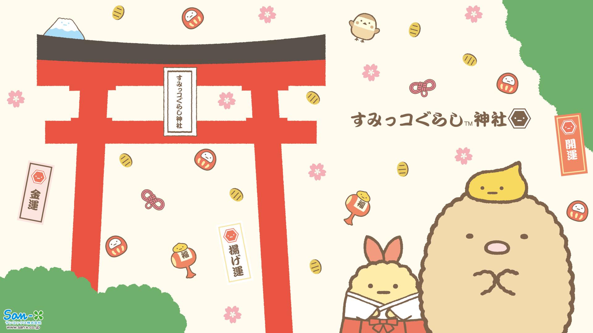 Rilakkuma and Friends, Sumikko Gurashi Desktop Wallpaper .