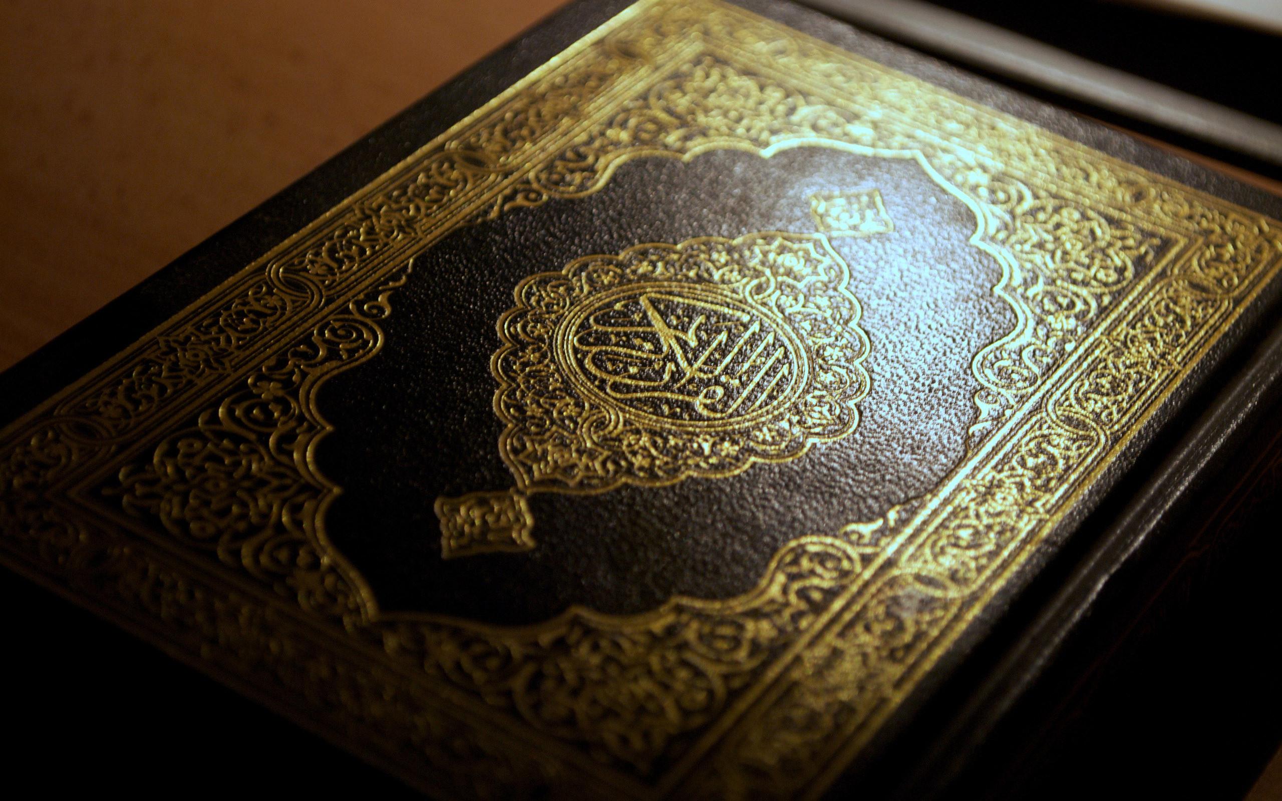 Islamic Widescreen Wallpaper 2560×1600