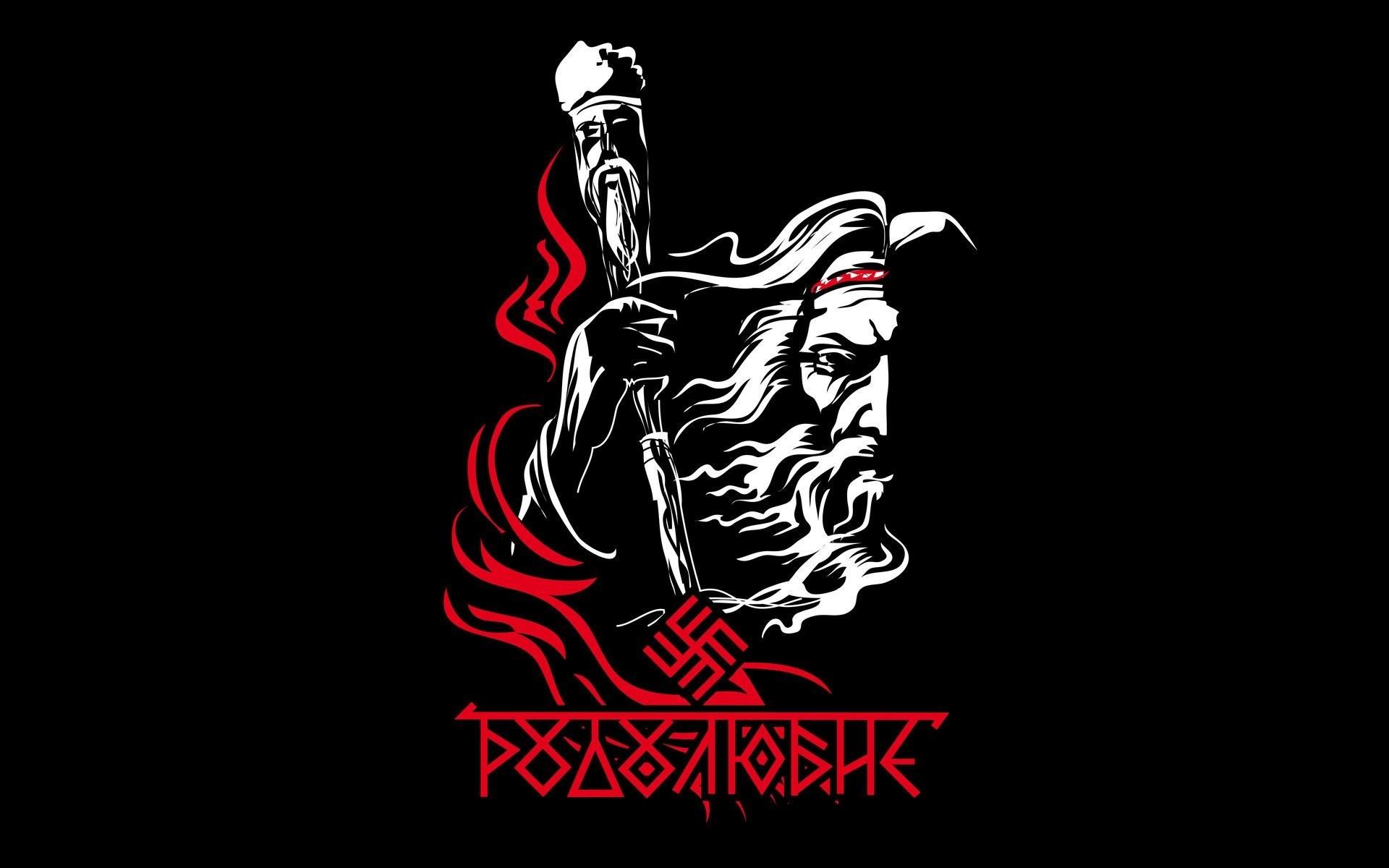 cypma4 pagan vedism genus slavs russia ancestors sorcerer kolovrat swastika