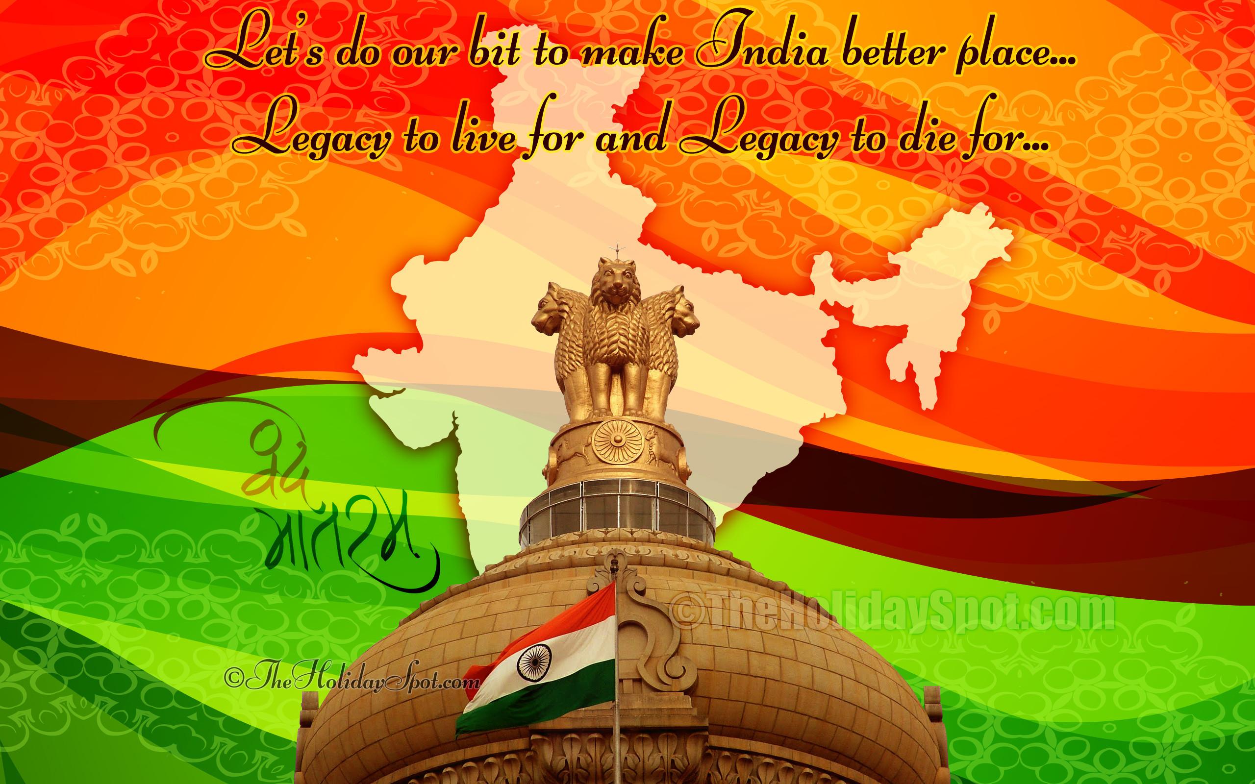 15th August Wallpaper – Indian map, Tri colors, Ashok Stambh