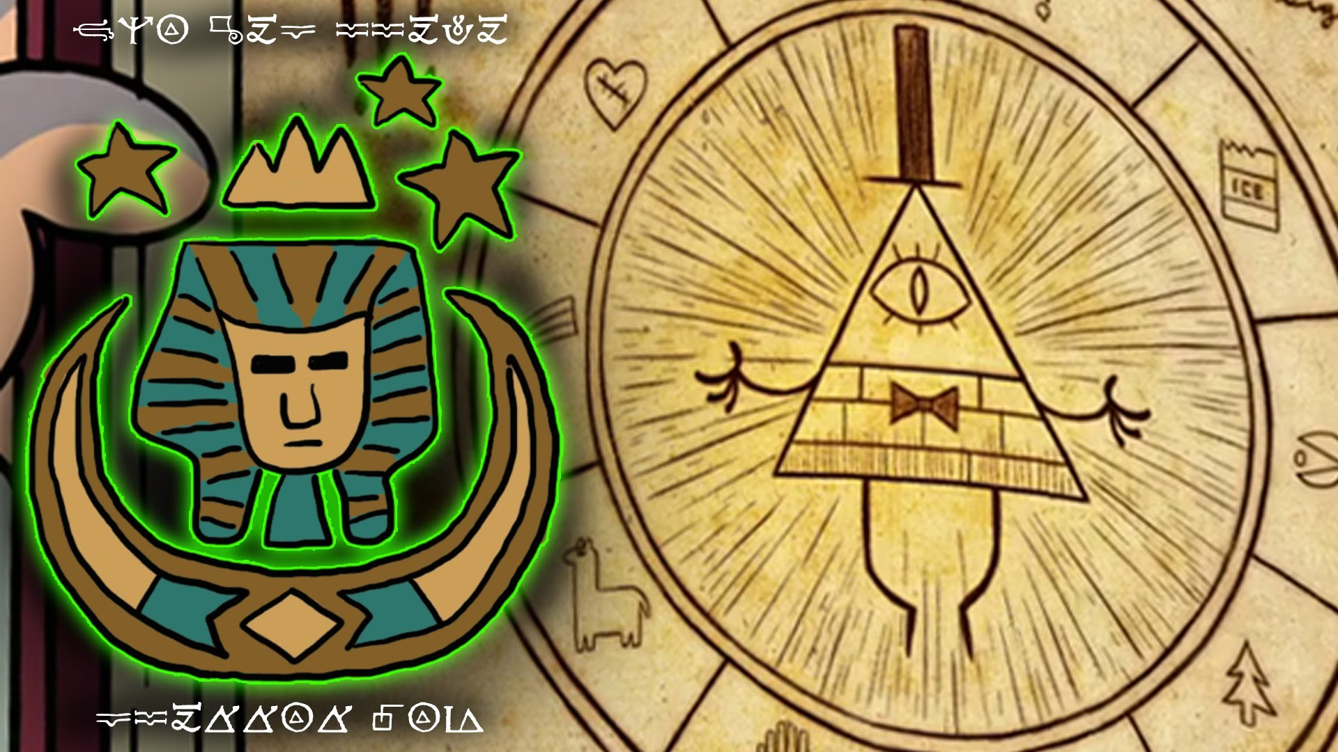 BILL CIPHER'S WHEEL (Gravity Falls) The Royal Order of the Holy Mackerel –  YouTube