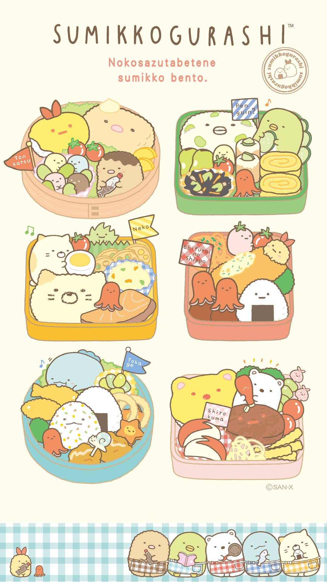 Kawaii Art, Kawaii Stuff, Kawaii Wallpaper, Iphone Wallpaper, Kawaii  Drawings, Food Illustrations, Bento, Paint Emoji, Sanrio