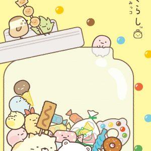Kawaii Wallpaper iPhone