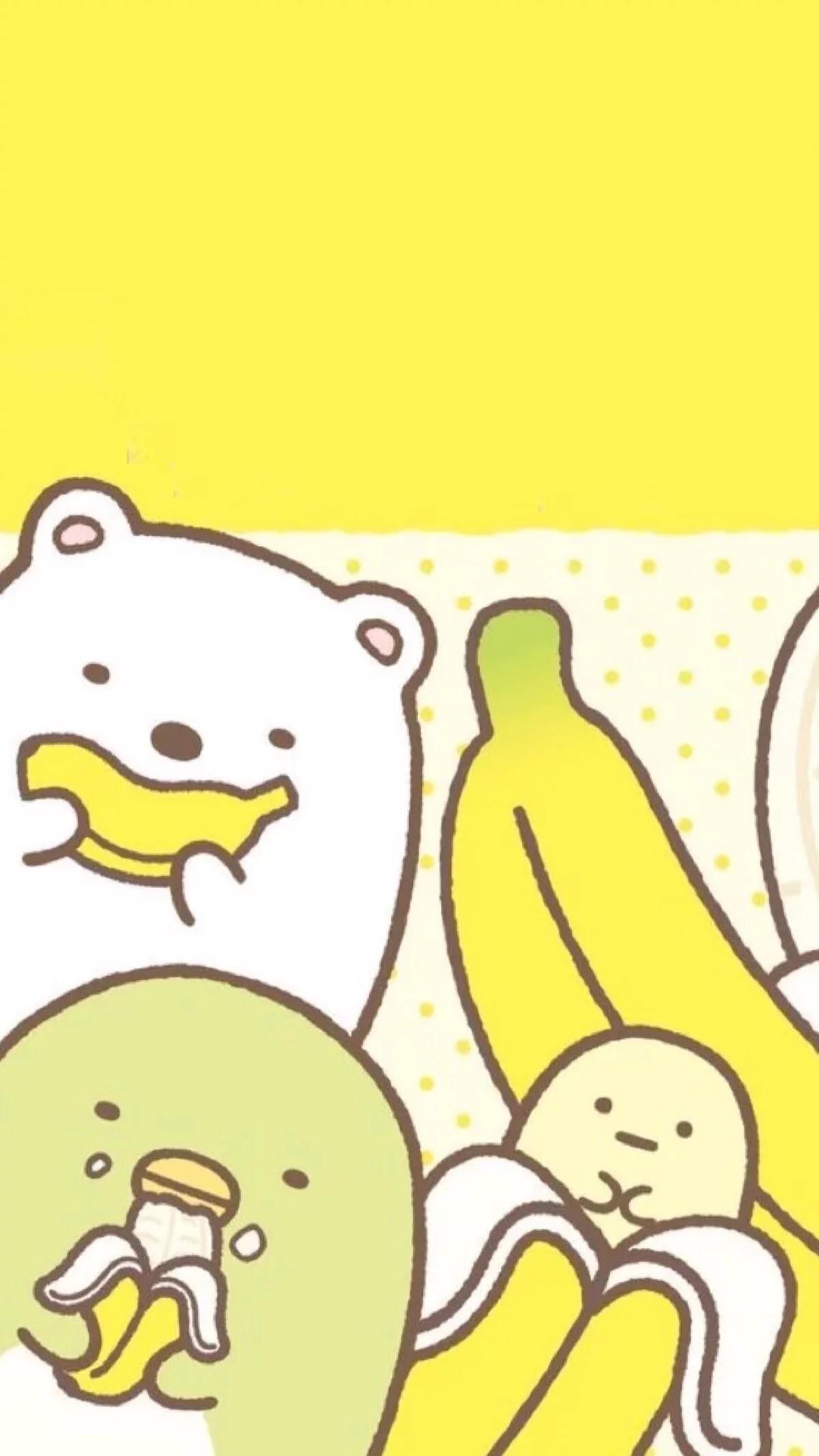 Kawaii Stuff, Sanrio, Iphone Wallpaper, Doodles, Cartoons, Ipad