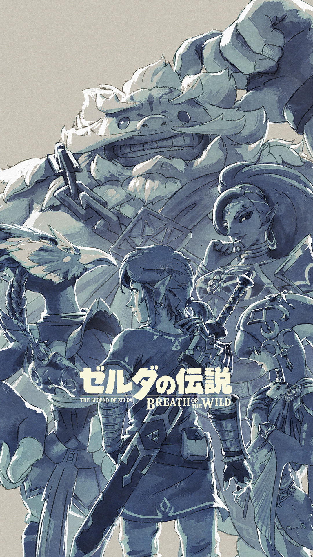 You can download both mobile and desktop wallpapers in the resolution of  your choice on the official Japanese Breath of the Wild page here.