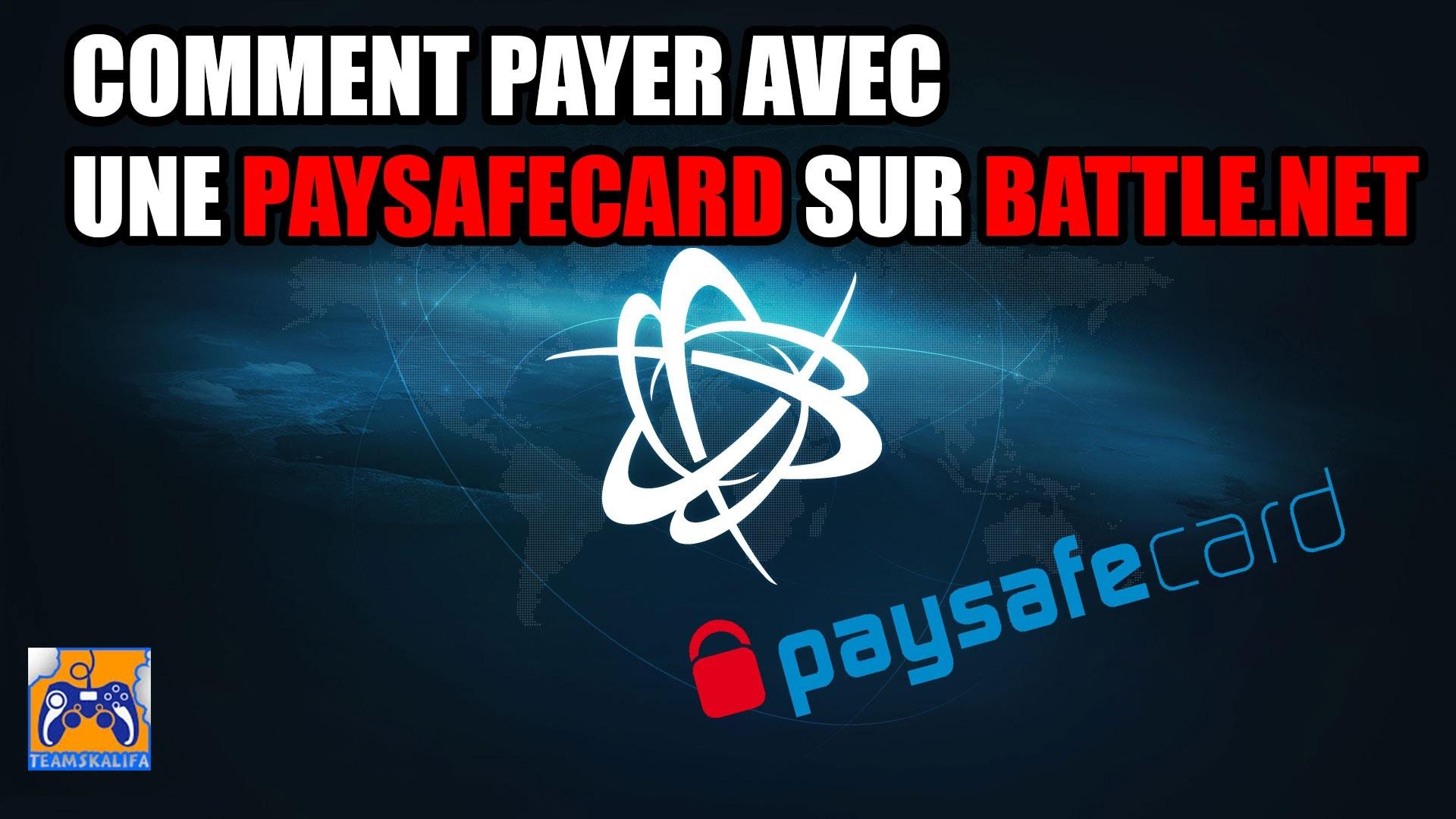 //[FR]NE FONCTIONNE PLUS – Comment payer avec une PaysafeCard sur Battle.net//NE  FONCTIONNE PLUS