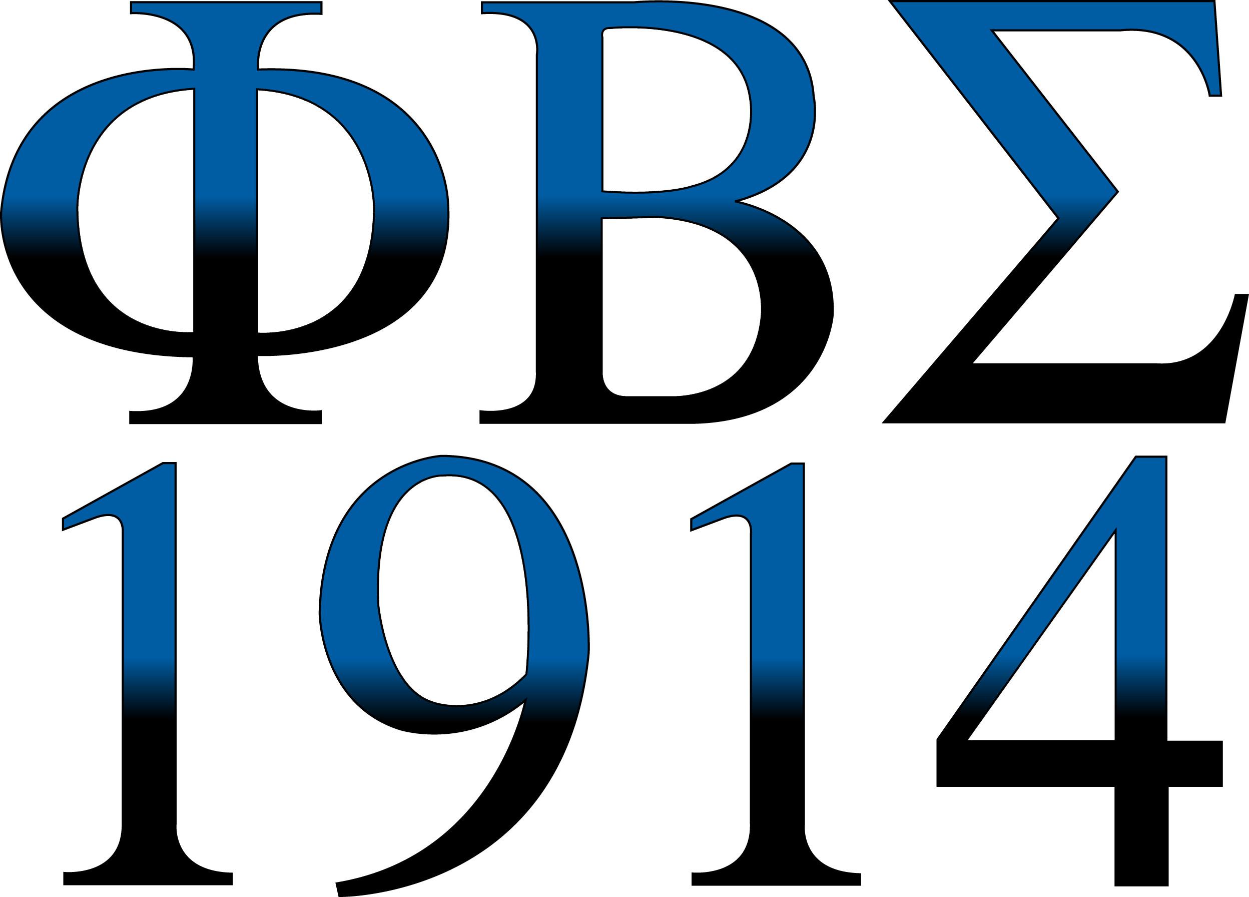 Black Unlimited- Phi Beta Sigma Images