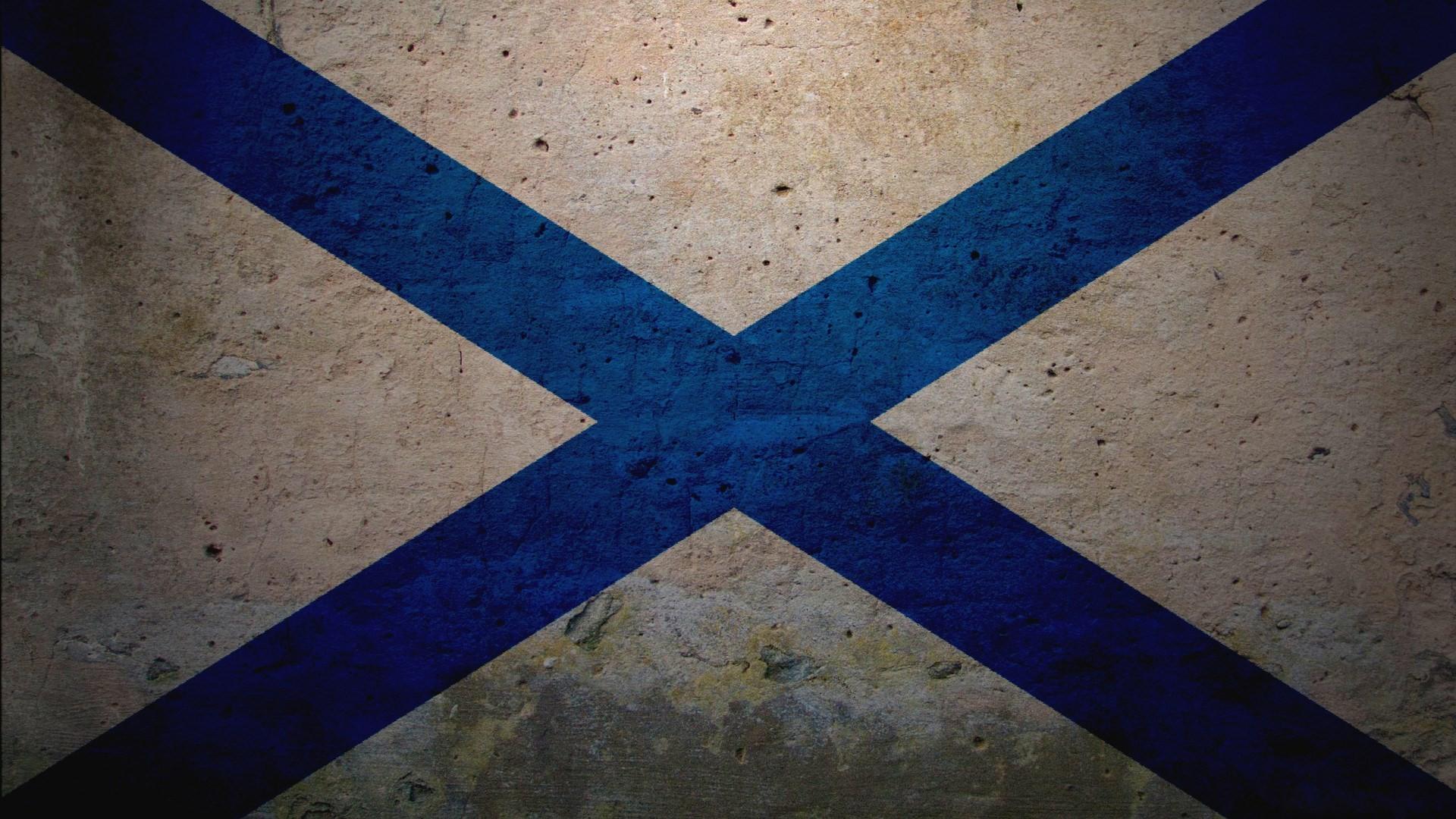 wallpaper images flag of scotland (Penn Brook 1920×1080)