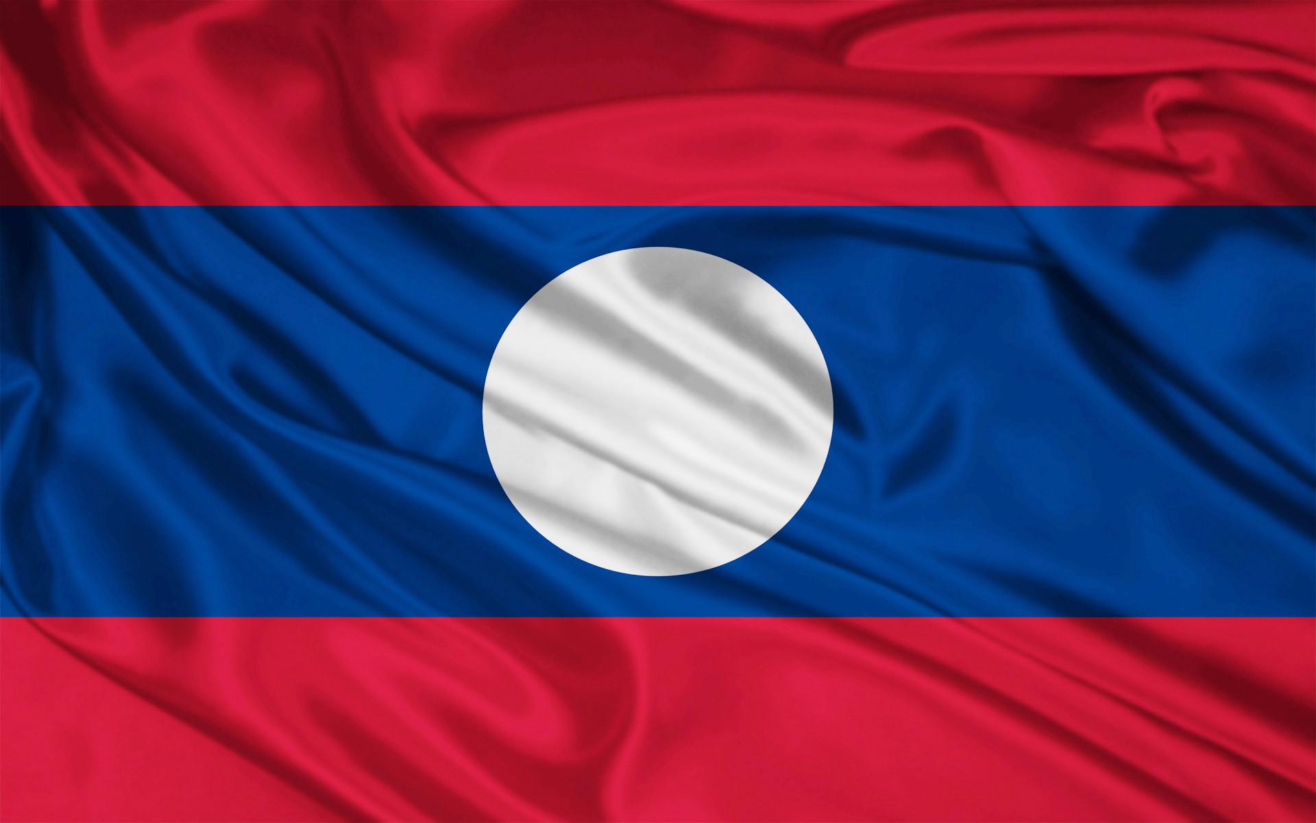 Previous: Laos Flag …