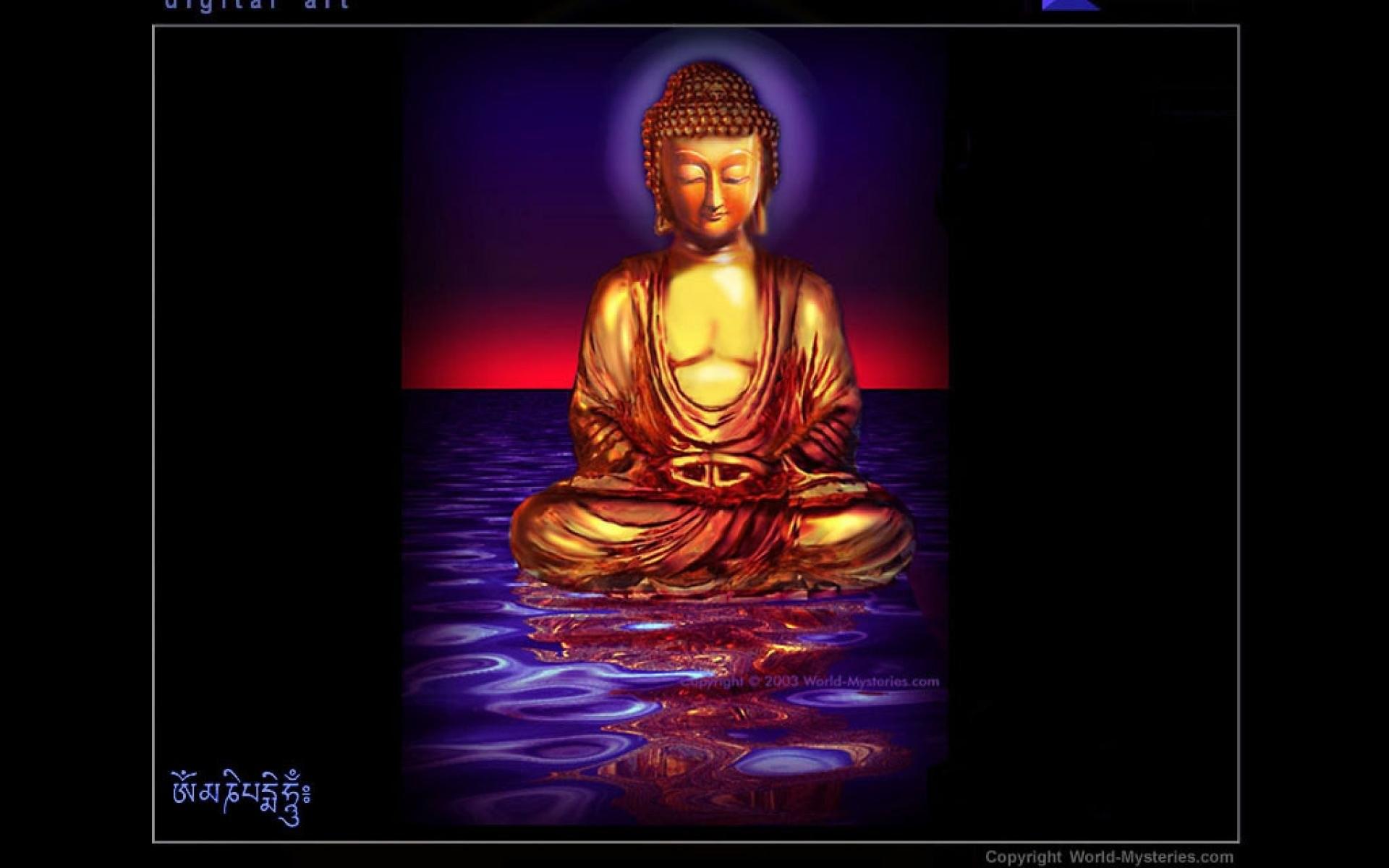 Buddha Animation