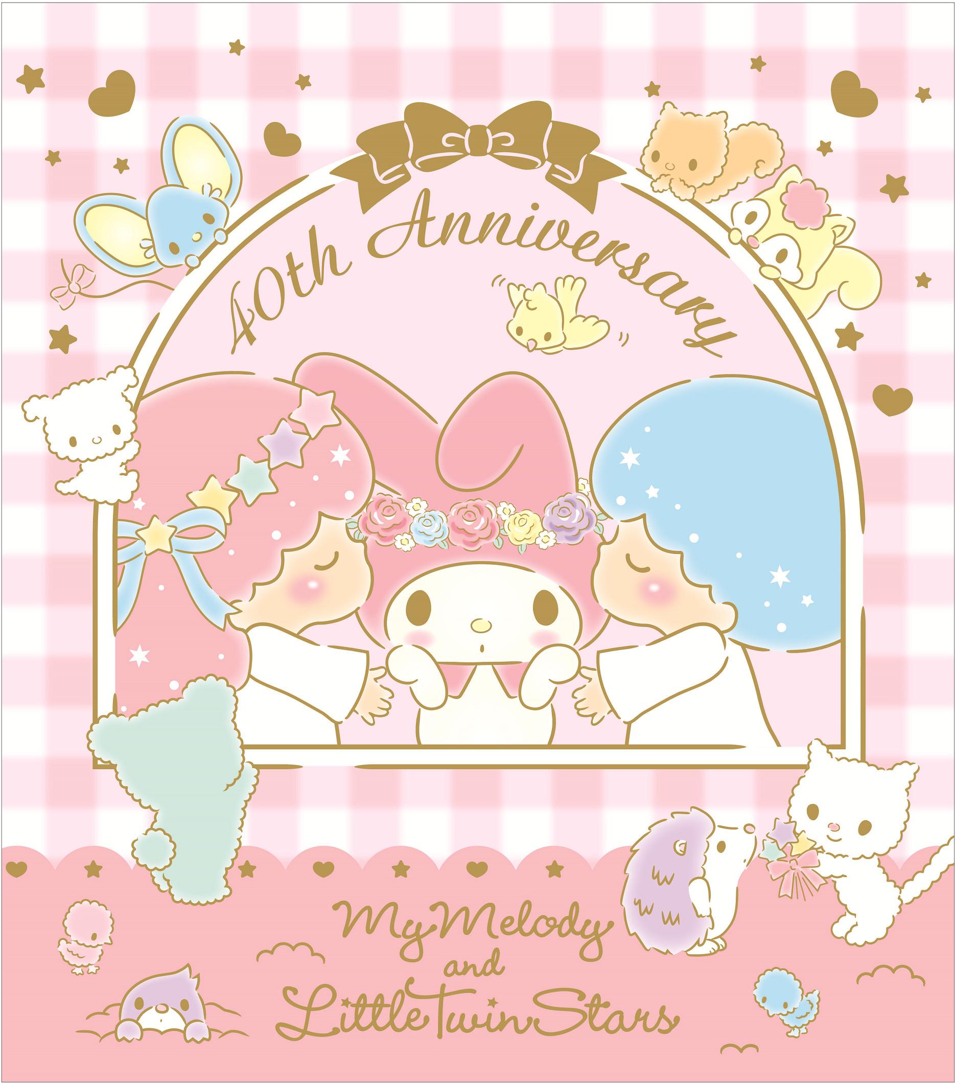 MyMelody & Little Twin Stars anniversary ☆*:.