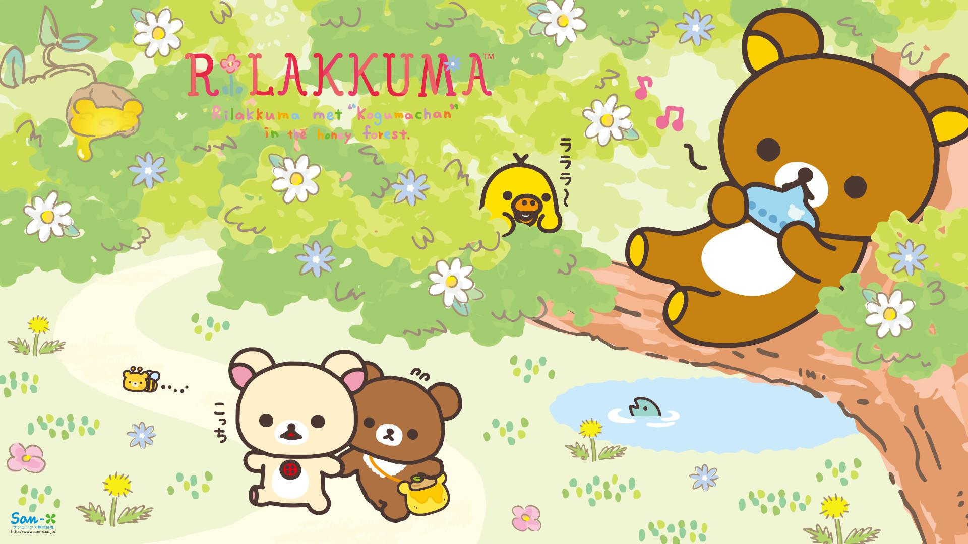 pc01_1080_1920.png (1920×1080)   kawaii character   Pinterest   Rilakkuma,  Sanrio and Patterns