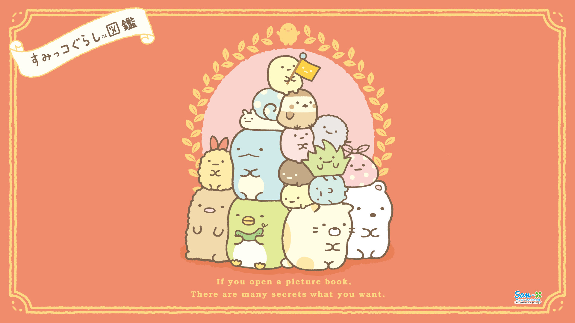 All Sumikko Gurashi Characters Wallpaper