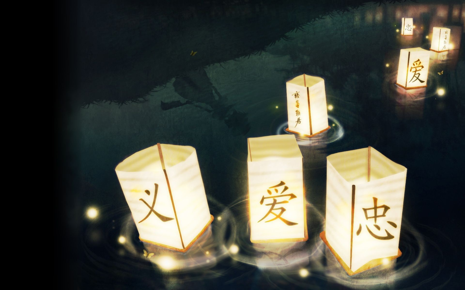 Download Chinese Lanterns Afloat Landscape Wallpaper .