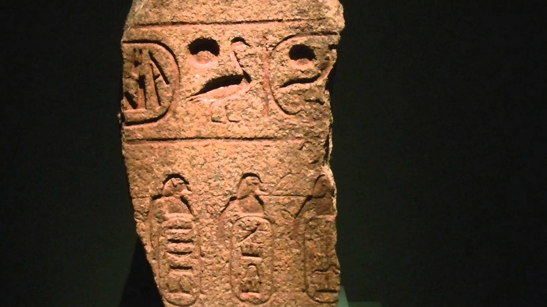 Ancient Egyptian Enemies List at Pharaoh Exhibit at CMA