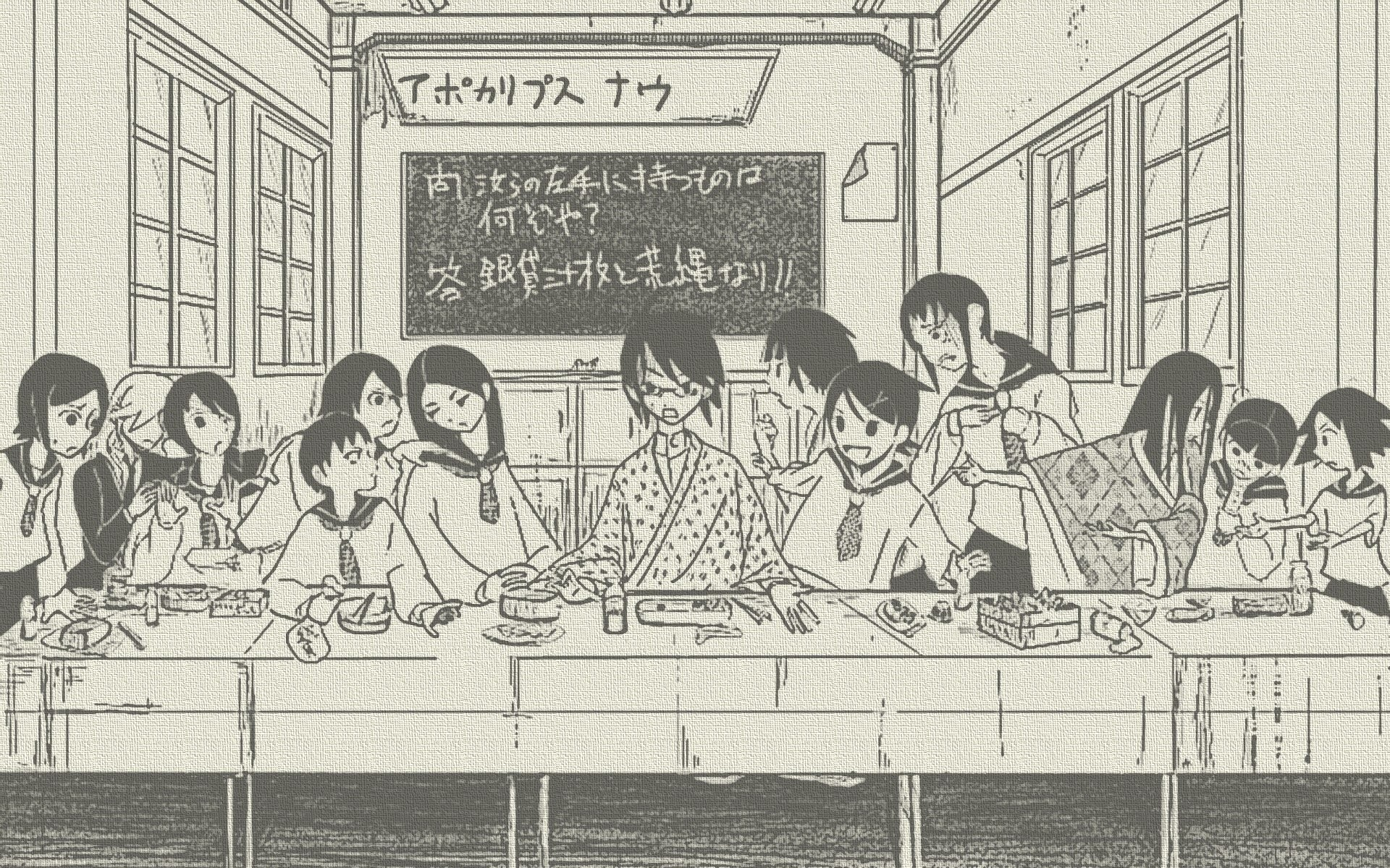 The Last Supper · Anime – Sayonara, Zetsubou-Sensei Tarou Sekiutsu Kiri  Komori Kafuka Fuura Matoi Tsunetsuki Ai