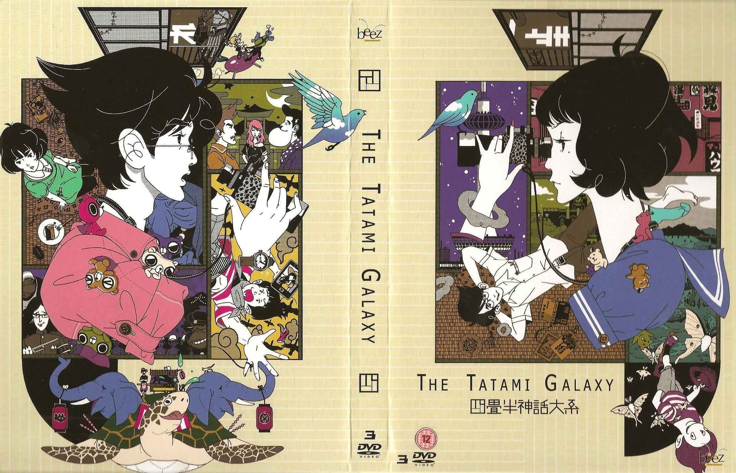 I adore the Tatami Galaxy …