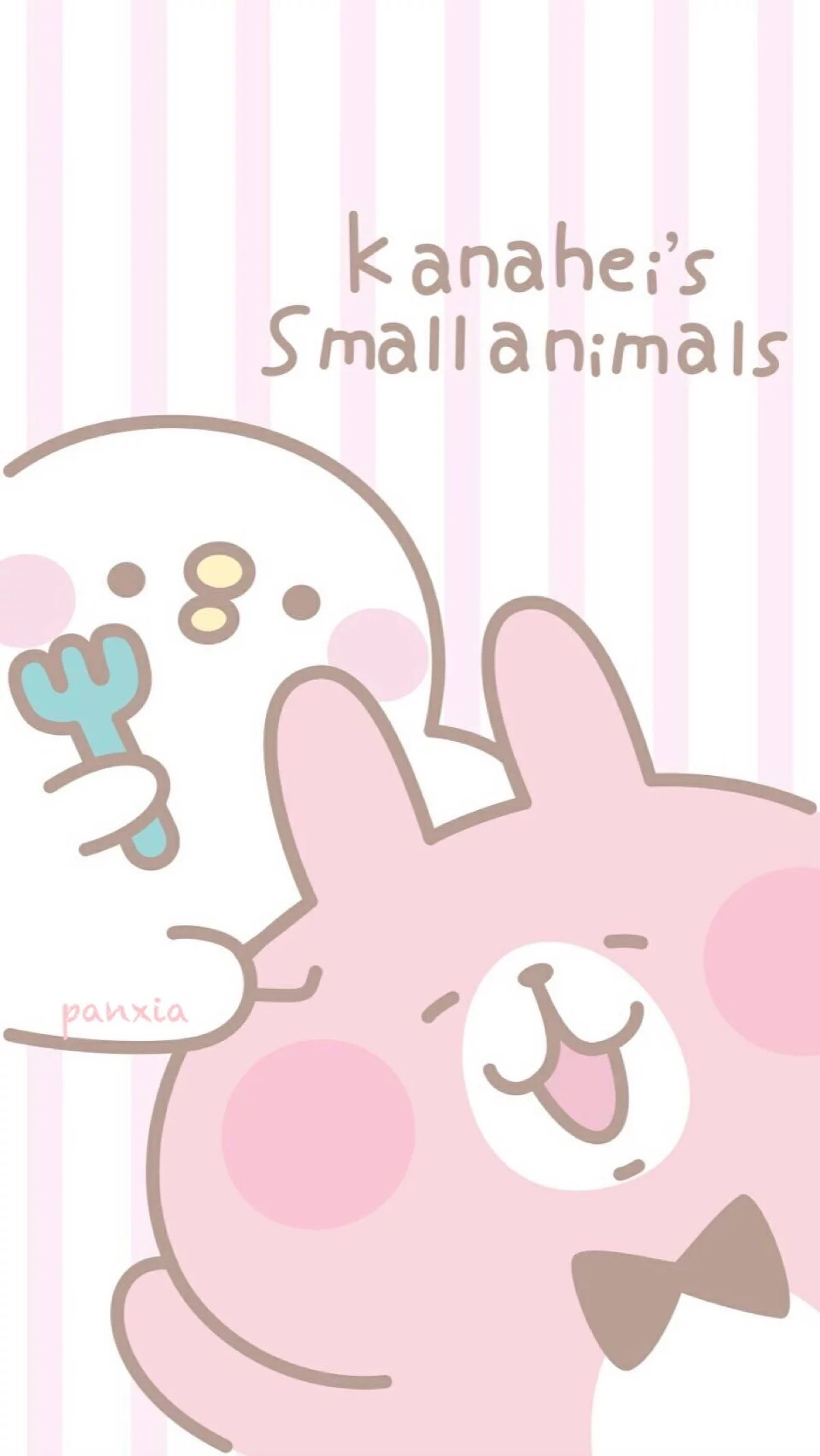 Kawaii Cute, Kawaii Things, Cute Cartoon, Iphone Wallpaper, Health Care, Bee