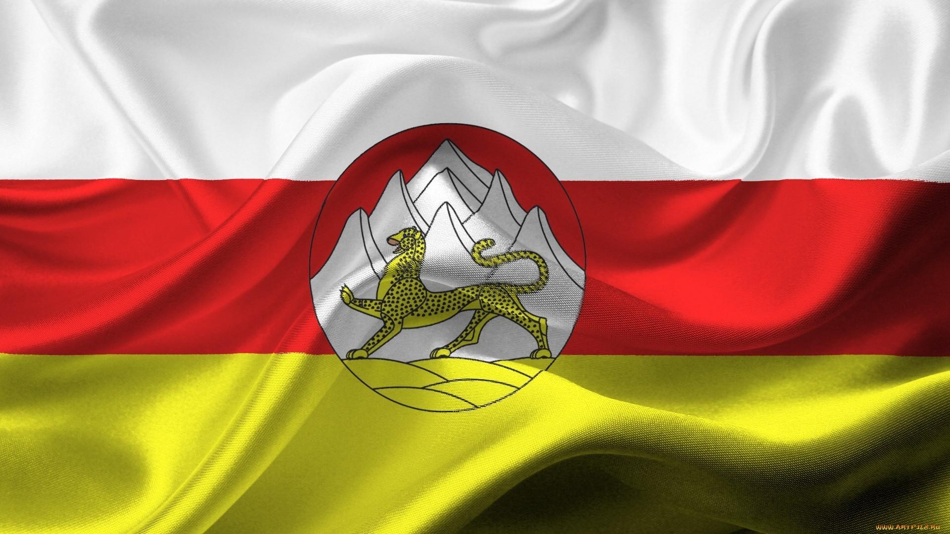 Flag of South Ossetia wallpaper