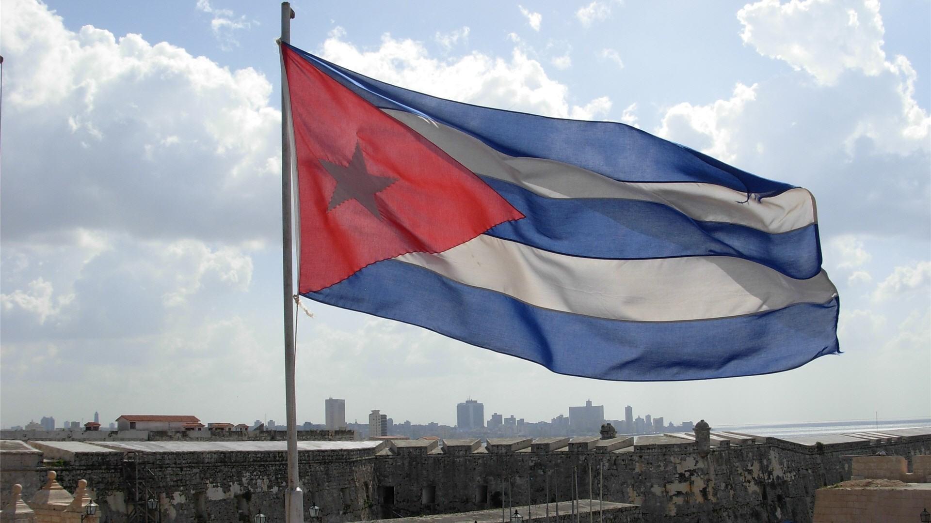 cuban flag hd wallpaper