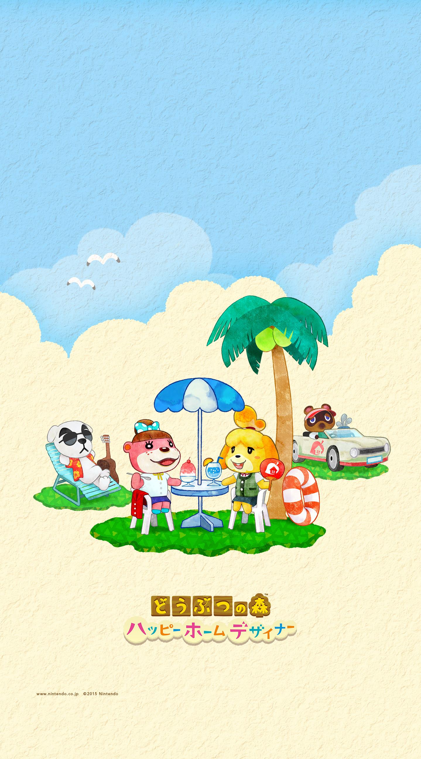 happy-home-designer-summer-mobile-wallpaper