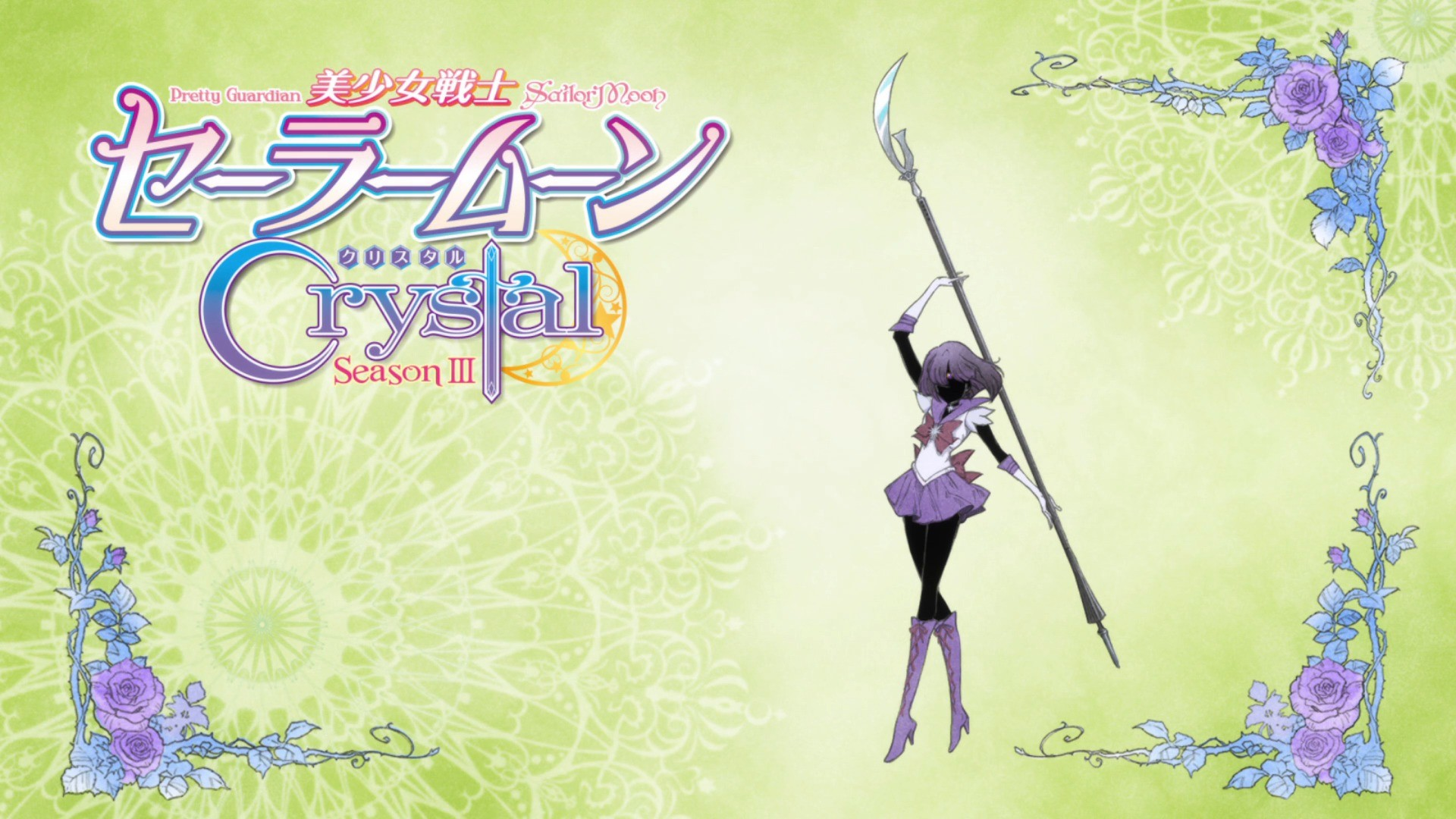 71 Sailor Moon Desktop