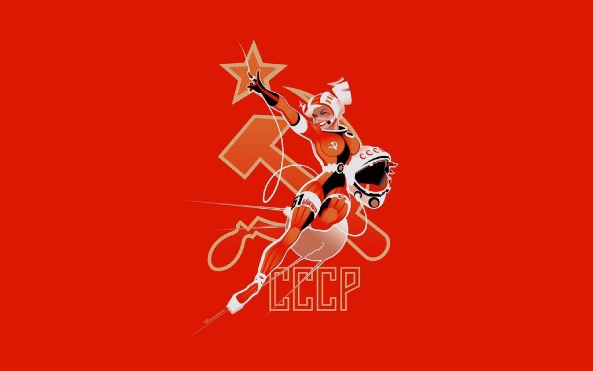 Cccp Wallpaper