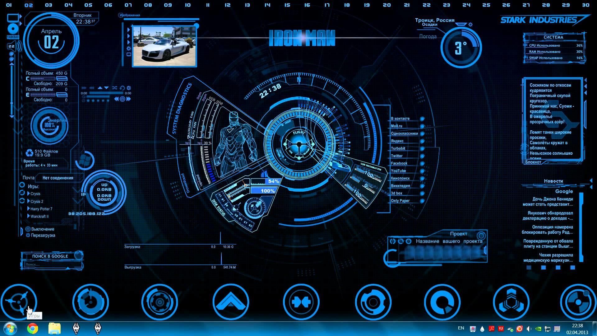 Jarvis 4.0 + Iron Man Mark 7 HUD – YouTube