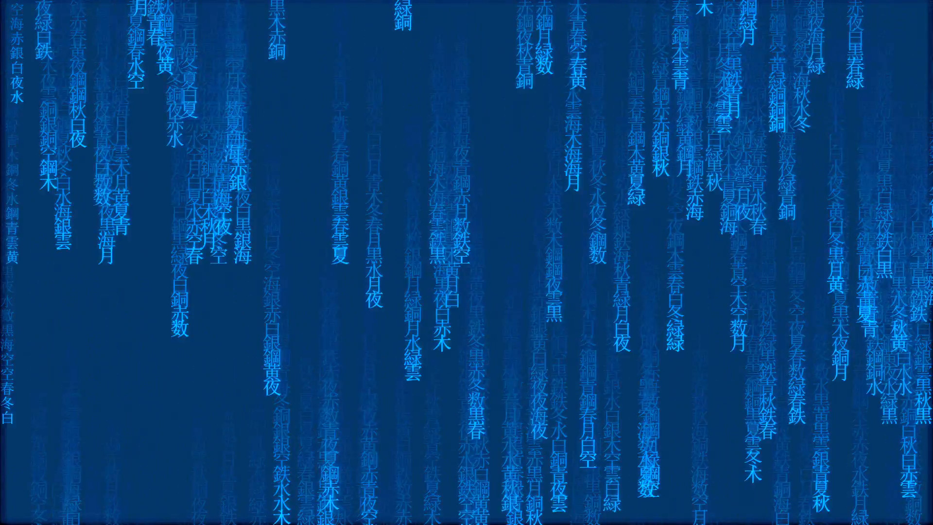 Subscription Library blue Japan matrix background, computer generated code  with Japanese and Chinese characters.