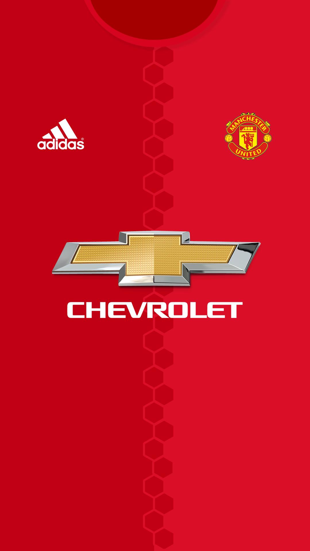 … Manchester United 2016-2017 Kit by KCEMR