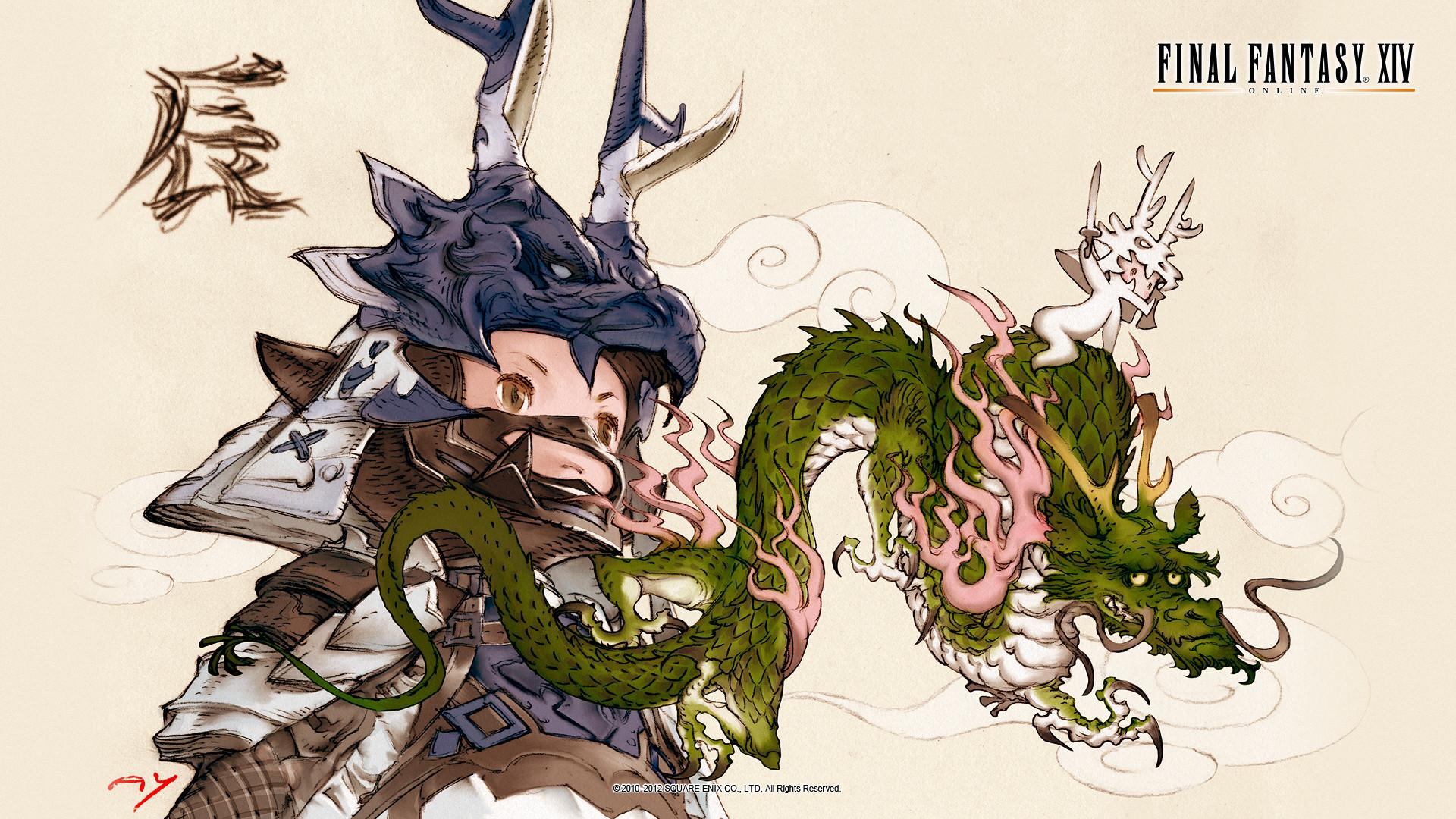 Image – FFXIV Heavensturn Wallpaper 1920X1080.jpg | Final Fantasy Wiki |  FANDOM powered by Wikia